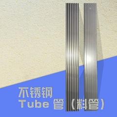 不锈钢IC包装管TUBE管不锈钢六道板子厂家