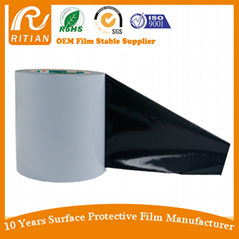 PE Black&white Protection Film for Aluminum Profile