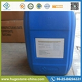 Lactic acid 2