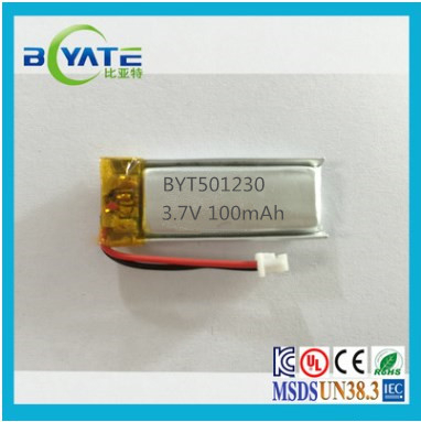 Mini size 3.7v 100mah lipo battery for MP3/MP4 player