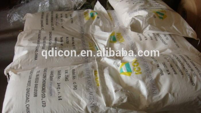 steel surface degreaser powder for spraying process 1