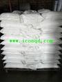 高效钢铁表面喷淋脱脂剂 2