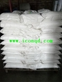 steel surface degreaser powder for spraying process 2