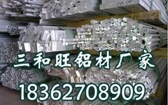 A5056高精密鋁合金棒材