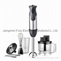 2 rating speeds and stepless speed adjustment hand blender 1