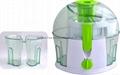 2 speeds ABS juicer separates juice from pulp 1