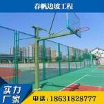 供应东北三省勾花护栏网