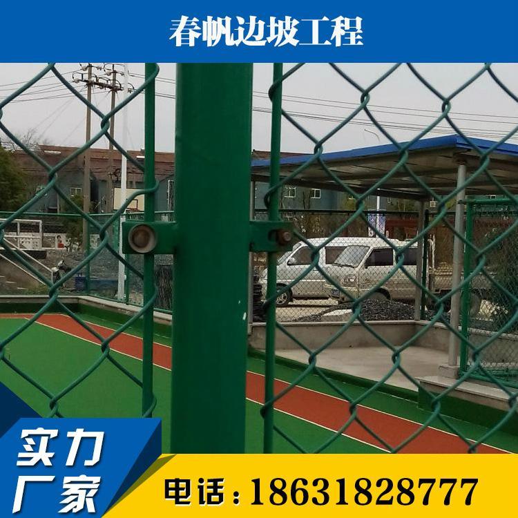 供应东北三省勾花护栏网 2