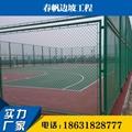 供应东北三省勾花护栏网 3
