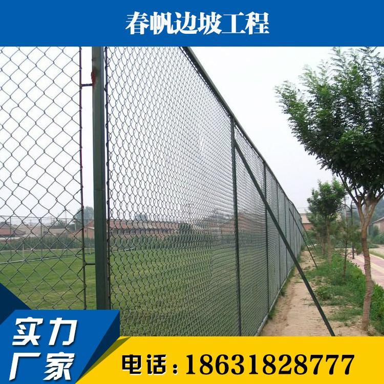 供应东北三省勾花护栏网 5
