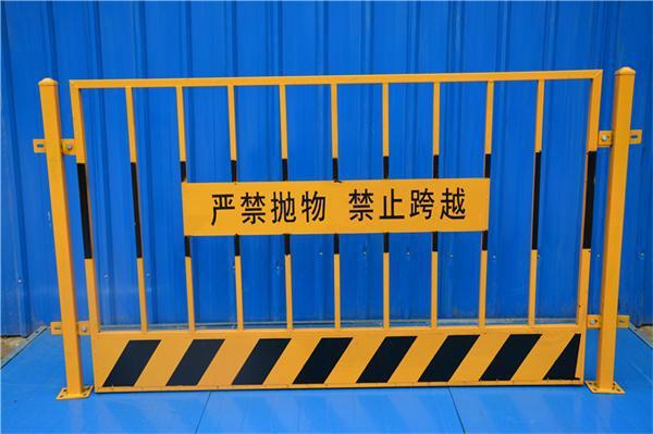 供应基坑护栏网 3