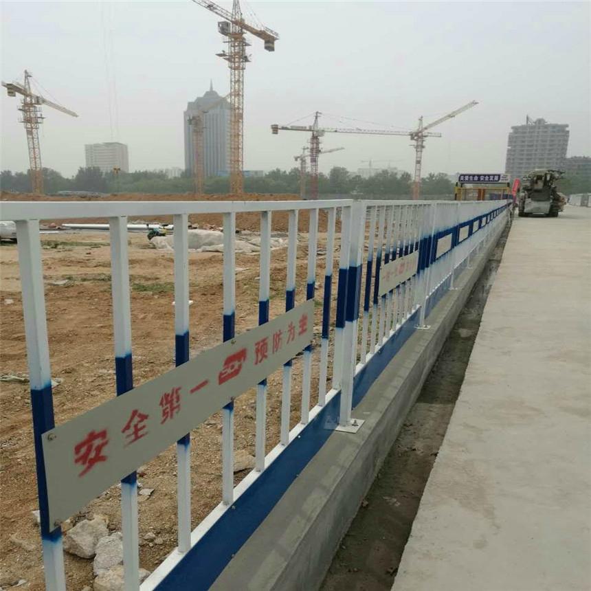 供应基坑护栏网 4