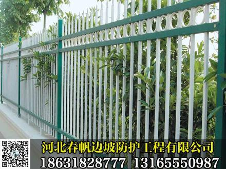现货销售锌钢护栏网 1