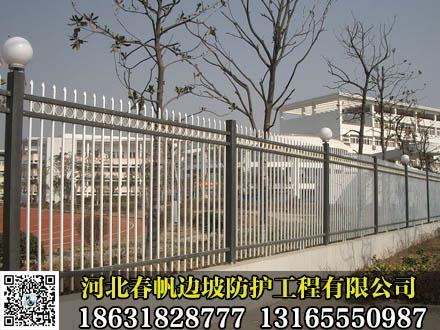 现货销售锌钢护栏网 2