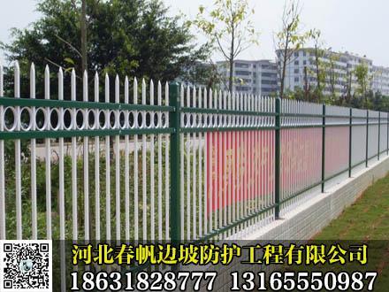 现货销售锌钢护栏网 3