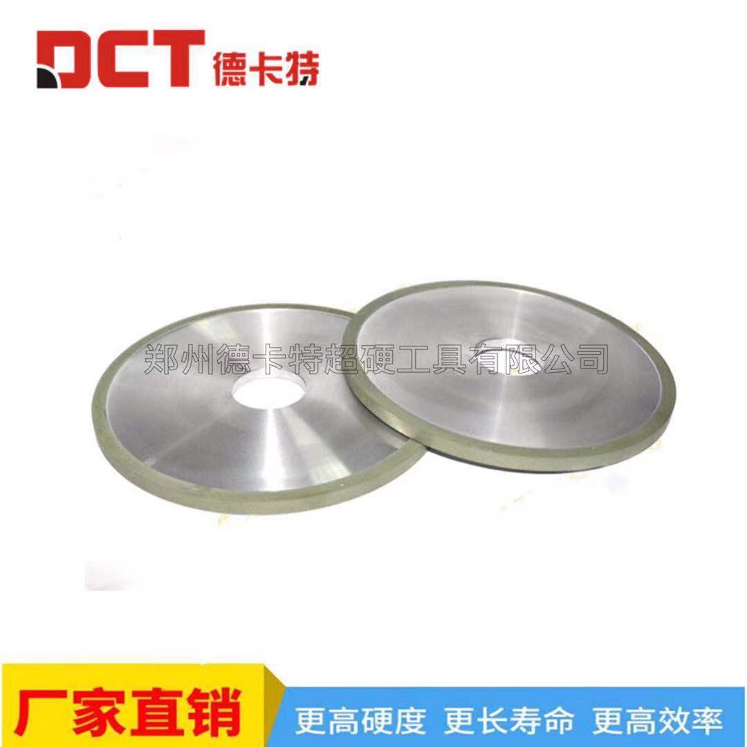 微粉级陶瓷金刚石平行砂轮 1