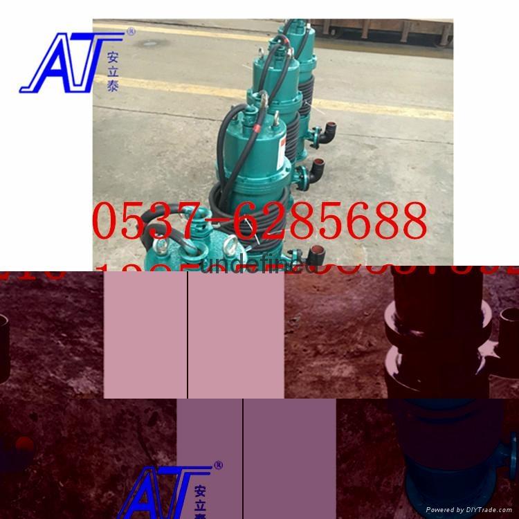 济宁安泰专业生产BQS矿用排沙电泵 2