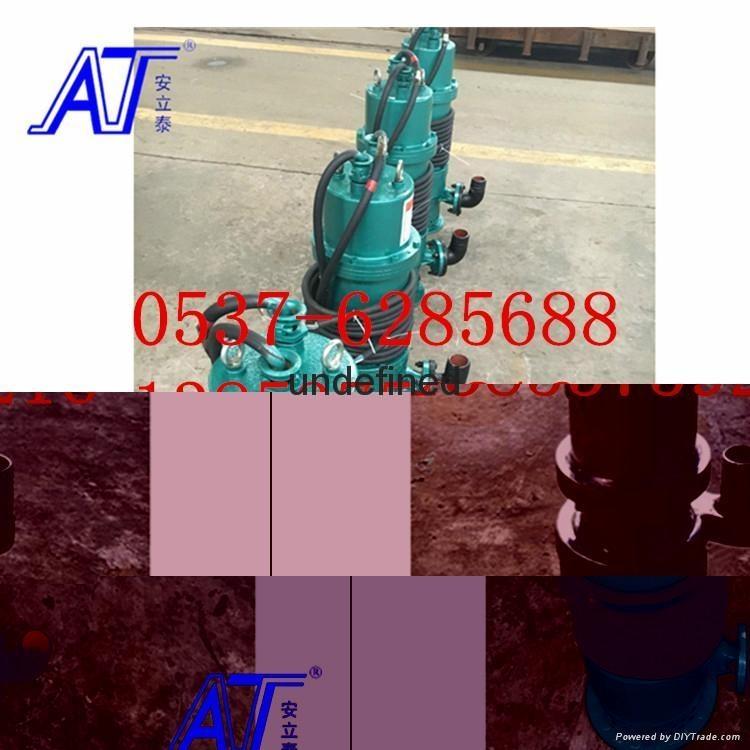 济宁安泰专业生产BQS矿用排沙电泵 5