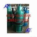 不锈钢WQB防爆污水泵价格有优惠 5
