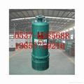 WQB防爆潜水泵型号齐全价格优惠 2