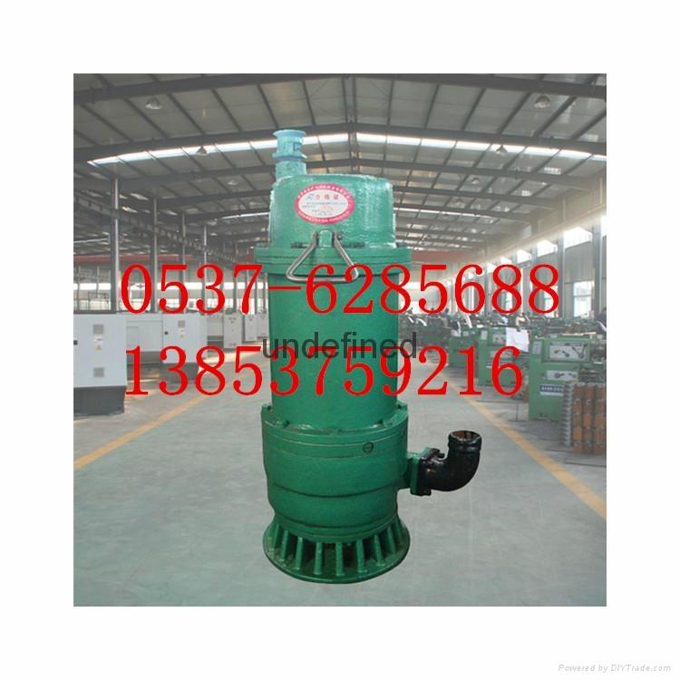 WQB防爆潜水泵型号齐全价格优惠 5