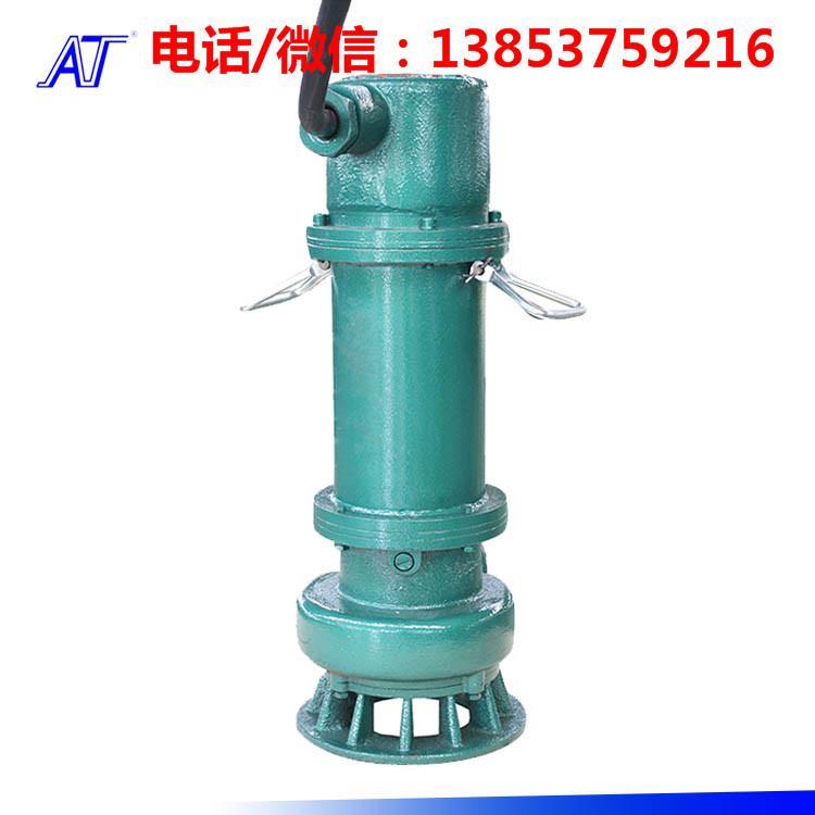 济宁安泰专业生产BQS矿用排沙电泵 1