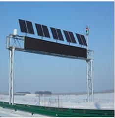 太陽能供電