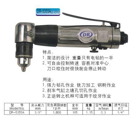 DR-1500HB氣鑽 2