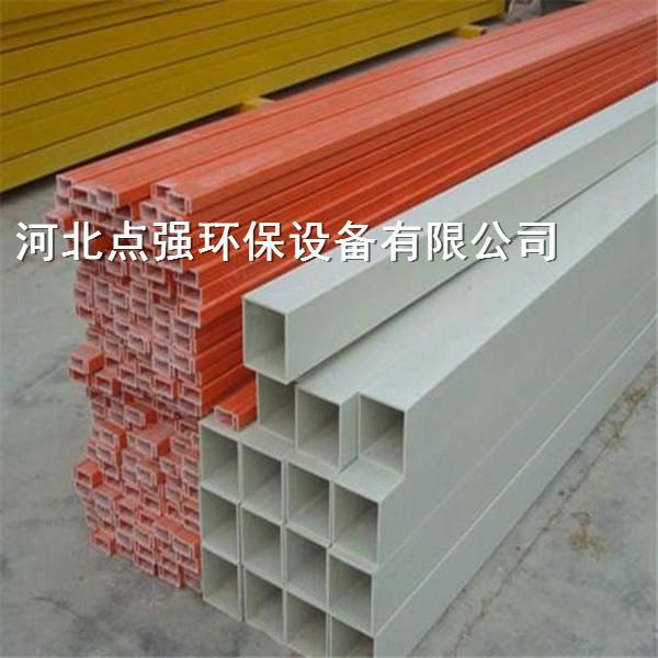 玻璃鋼拉擠方管警示樁廠家直銷 3