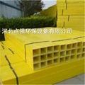 玻璃鋼拉擠方管警示樁廠家直銷 4