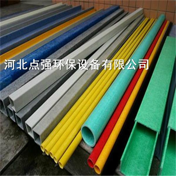 玻璃鋼拉擠方管警示樁廠家直銷 5