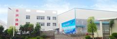 Zhuzhou Jiabang Refractory Metal Co., Ltd