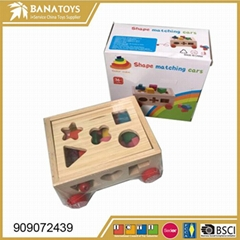 Go game wooden abacus kids wooden toys educational