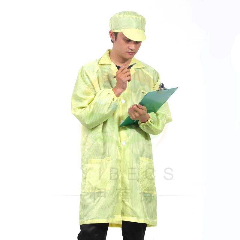 esd products manufacturer antistatic clothing coat coveralls