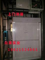 供应杭州传菜电梯