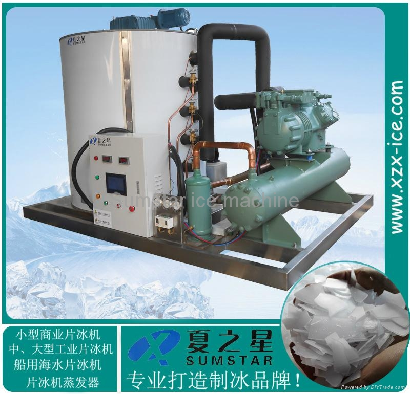 10T flake ice machine for aquatic food processing sea food ice maker supplier 4