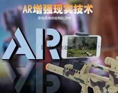 New Arrival Bluetooth shooting Gun 3D virtual reality Games gun AR gun for kids