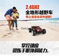 RC Racing high speed car toys 1:16 RC