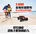 RC Racing high speed car toys 1:16 RC Car Monster Trunk Off-Road Vehicles E car