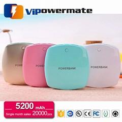 Best quality 5200mah cute emergency mobile phone battery power bank