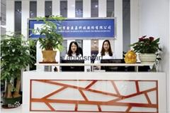 Shenzhen AGPC Science PolytronTechnologies Inc.