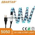 5v USB bias light 2