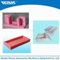 EPE foam lamination machinery 2
