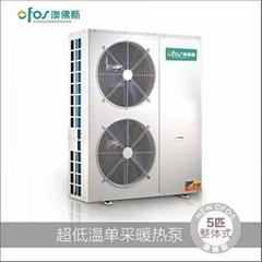 澳佛斯超低溫空氣源供暖熱泵