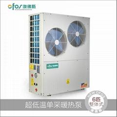 澳佛斯空氣能熱泵采暖