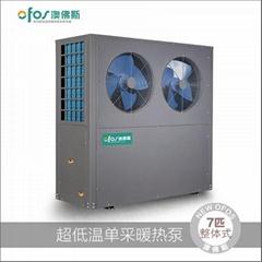 澳佛斯北方供暖專用超低溫空氣源熱泵