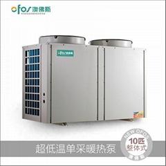 澳佛斯超低溫空氣能熱泵熱水器