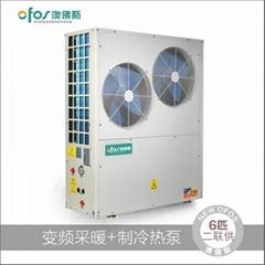 澳佛斯空气源热泵地暖空调