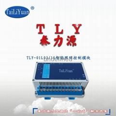 TLY-01L03/16A智能照明控制器
