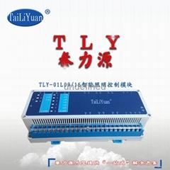 TLY-01L09/16A智能照明控制器